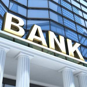 Банки Обояни