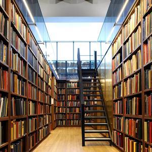 Библиотеки Обояни