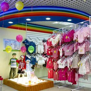 Детские магазины Обояни