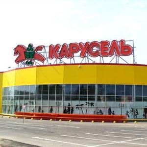 Гипермаркеты Обояни