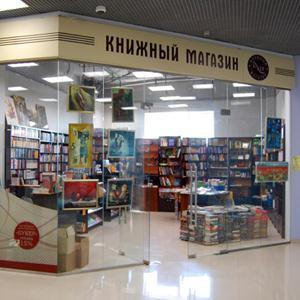 Книжные магазины Обояни