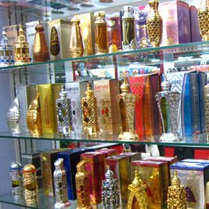 Парфюмерные магазины Обояни