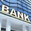 Банки в Обояни