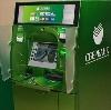 Банкоматы в Обояни