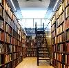 Библиотеки в Обояни