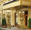 Гостиницы в Обояни