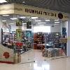 Книжные магазины в Обояни