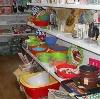 Магазины хозтоваров в Обояни