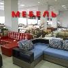 Магазины мебели в Обояни