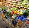 Магазины продуктов в Обояни