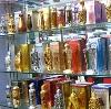 Парфюмерные магазины в Обояни