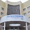 Поликлиники в Обояни