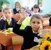 Школы в Обояни