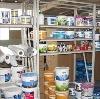 Строительные магазины в Обояни