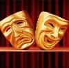 Театры в Обояни
