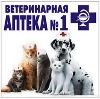 Ветеринарные аптеки в Обояни