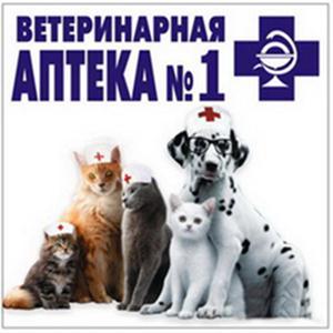 Ветеринарные аптеки Обояни